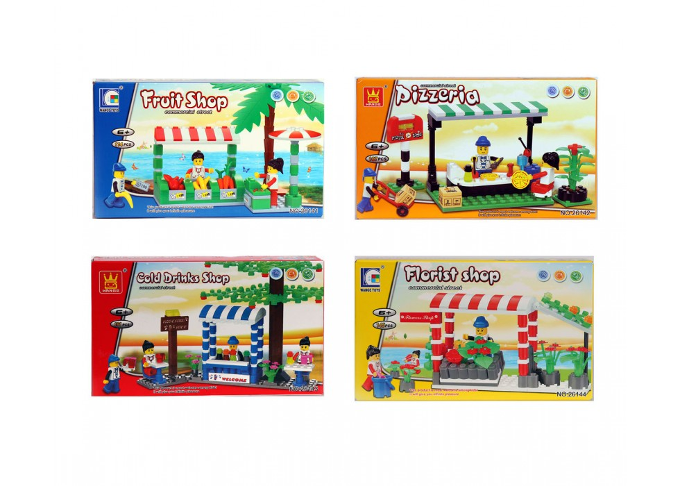 لگو فروشگاه کد 20034