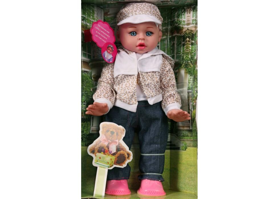عروسک چندکاره رقاص کد 01061