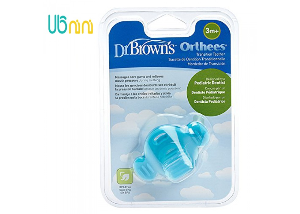 دندانگیر دکتر براونز-Dr.Brown's مدل Orthees آبی