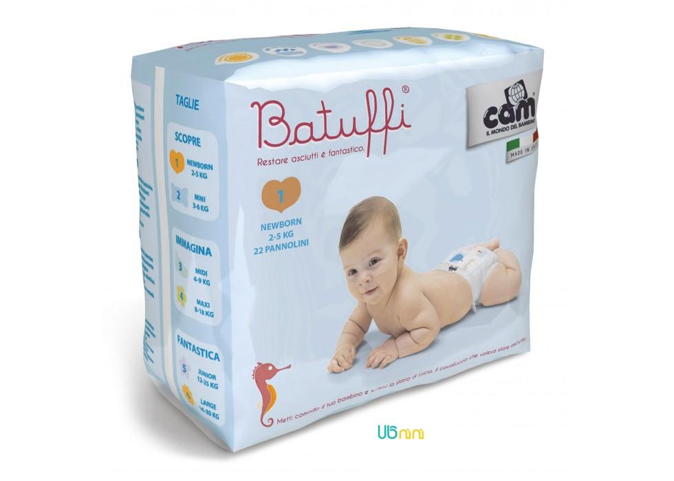 پوشک نوزاد کم-Cam  سایز (1) - 2 تا 5 کیلوگرم