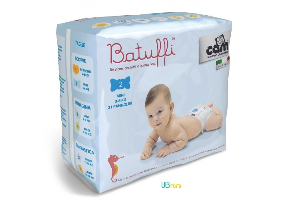 پوشک نوزاد کم-Cam  سایز (2) - 3 تا 6 کیلوگرم