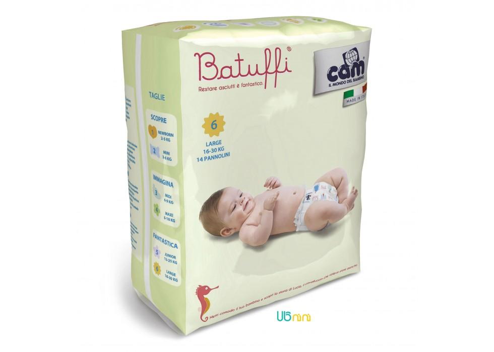 پوشک نوزاد کم-Cam  سایز (6) - 16 تا 30 کیلوگرم