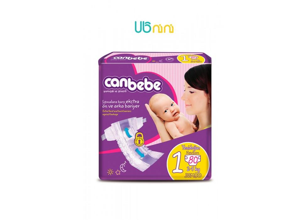 پوشک نوزاد جان ب ب-Canbebe سایز (1) - 2 تا 5 کیلوگرم