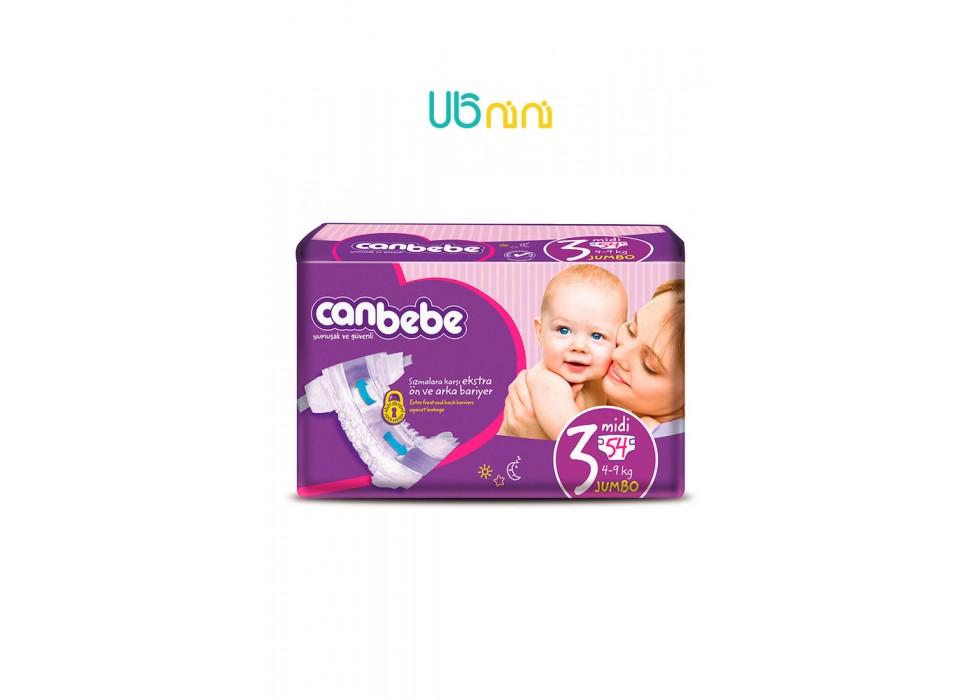 پوشک نوزاد جان ب ب-Canbebe سایز (3) - 4 تا 9 کیلوگرم