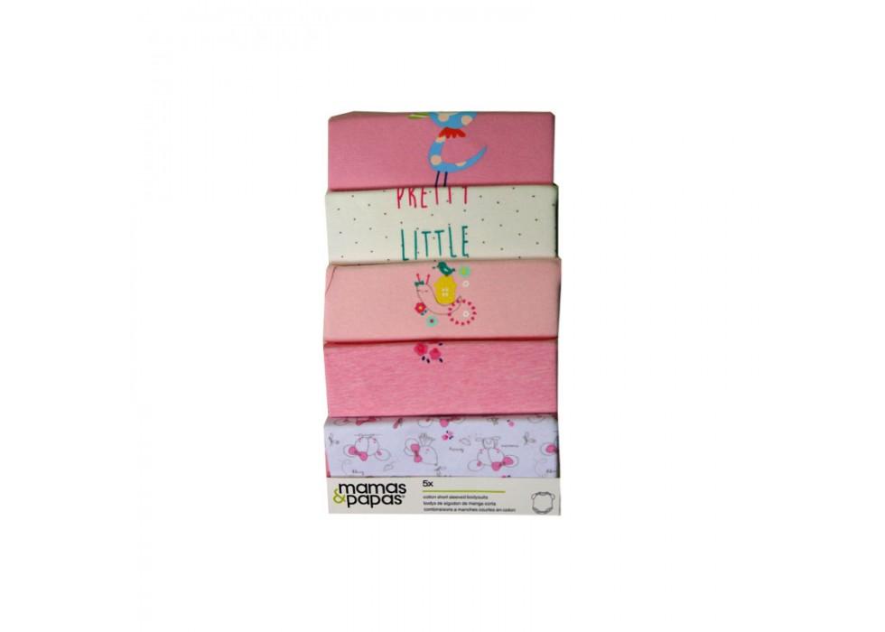 ست بادی 5 عددی زیر دکمه دار آستین کوتاه  ماماز پاپاز  مدل حلزون خانه به دوش زمینه گلبهی  mamas&papas _ 000074