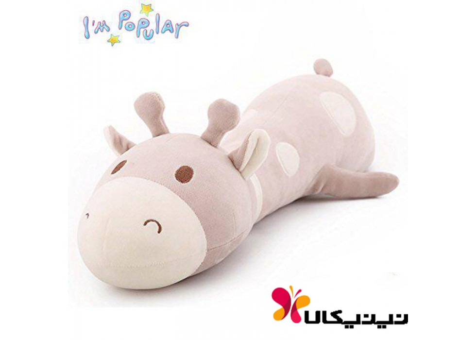 عروسک پولیشی کودک مدل زرافه خوابیده کوچک