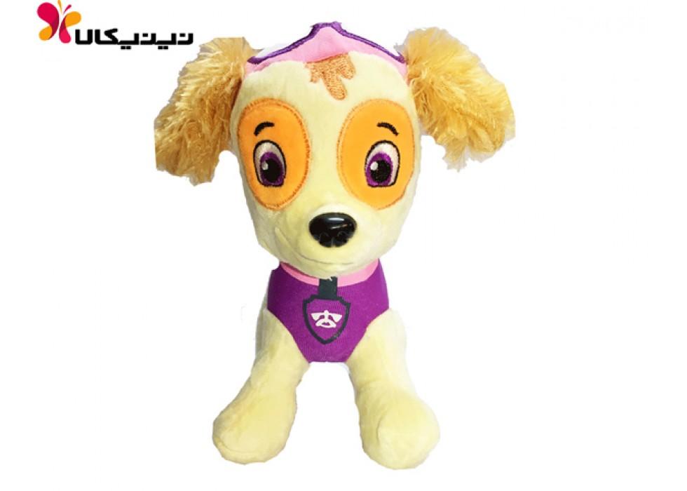 عروسک سگ نگهبان مدل اسکای