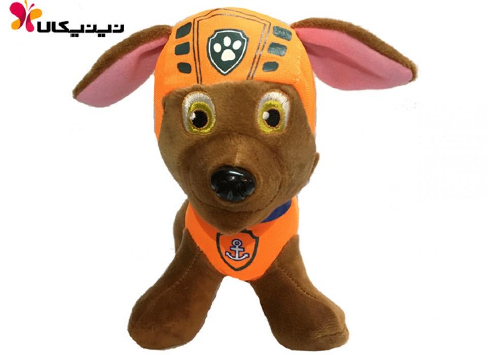 عروسک سگ نگهبان مدل زوما
