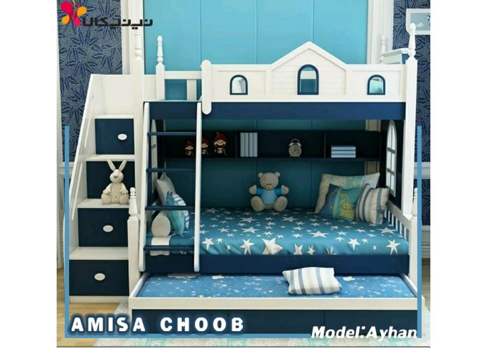 تخت خواب دو طبقه آمیسا مدل آیهان