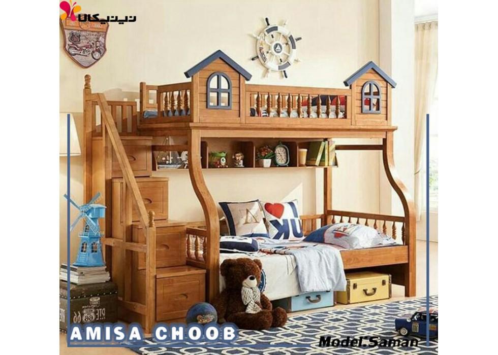 تخت خواب دو طبقه نوجوان آمیسا مدل سامان