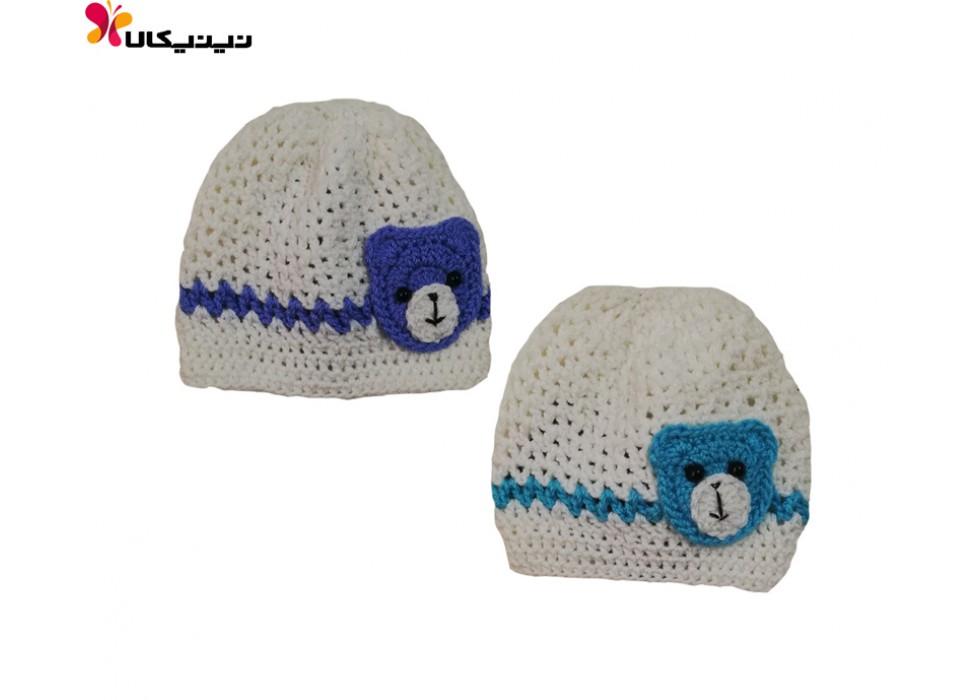 کلاه بافتنی نوزاد پسرانه مدل خرسی