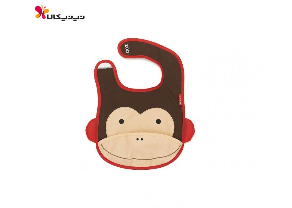 پیش بند نوزاد اسکیپ هاپ-Skiphop مدل میمون