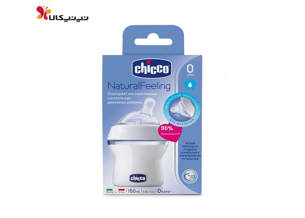 شیشه شیر+0ماه  نچرال 150میل چیکو- Chicco  مدل5097