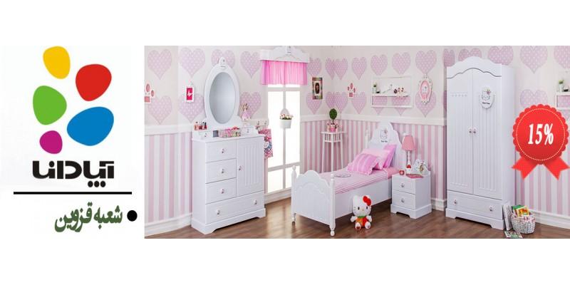 فروشگاه تخت و کمد آپادانا_شعبه-1 قزوین
