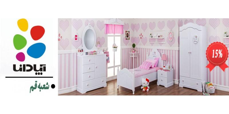فروشگاه تخت و کمد آپادانا_شعبه-3 قم