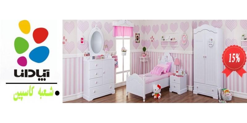 فروشگاه تخت و کمد آپادانا_شعبه کاسپین